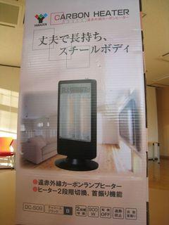 2011.11.24 007_800.jpg