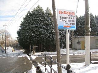 2011.12.16 008_800.jpg