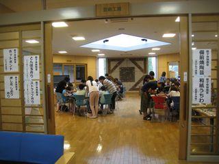 2013 親子体験教室 001_800.jpg