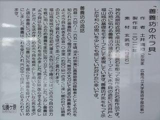 DSC03079_R.JPG