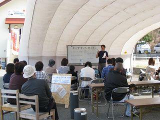 ドッグラン1周年記念イベント15日 018_800.jpg