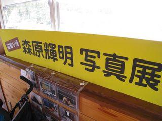 ドッグラン1周年記念イベント15日 022_800.jpg