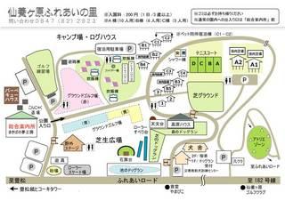 園内マップ.jpg