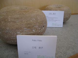 石彫クロージングとペア大会 004_800.jpg