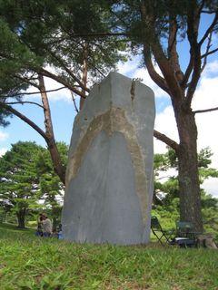 石彫クロージングとペア大会 024_800.jpg